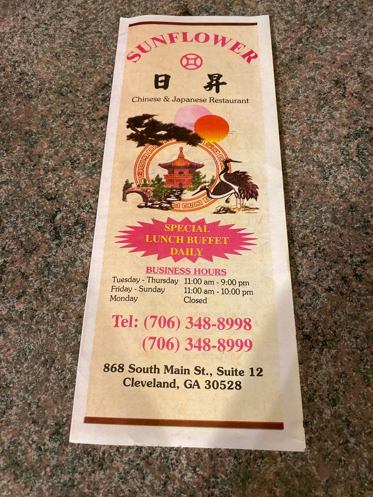 Sunflower Restaurant: 868 S Main St, Cleveland, GA
