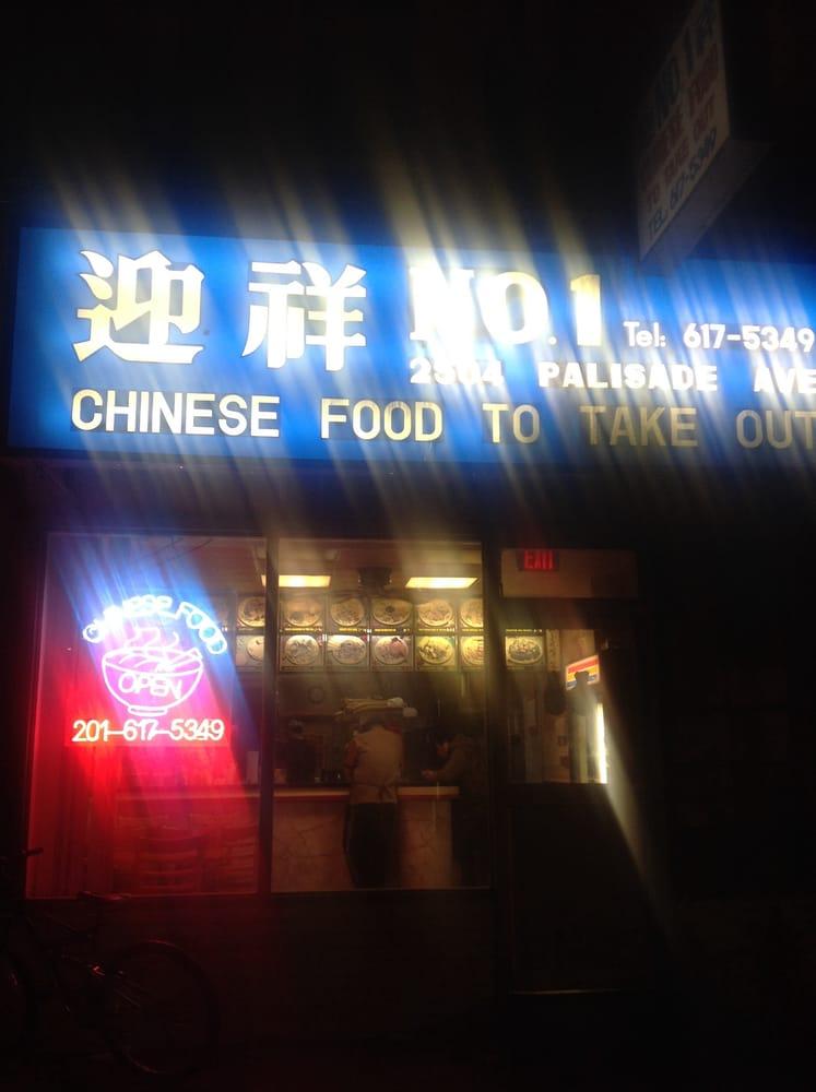 No  Chinese Restaurant Weehawken Nj