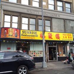 Sunrise Chinese Restaurant Brooklyn Ny