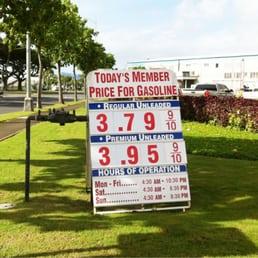 Cheap Gas Prices Near Me >> Costco Gas Station - 149 Photos & 163 Reviews - Gas ...