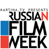 Russian Film Week: 55 Broad St, New York, NY