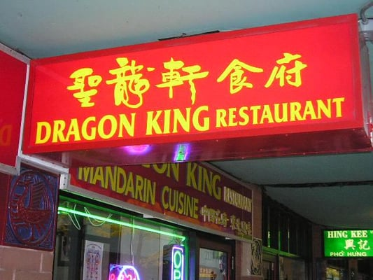 dragon resume yelp