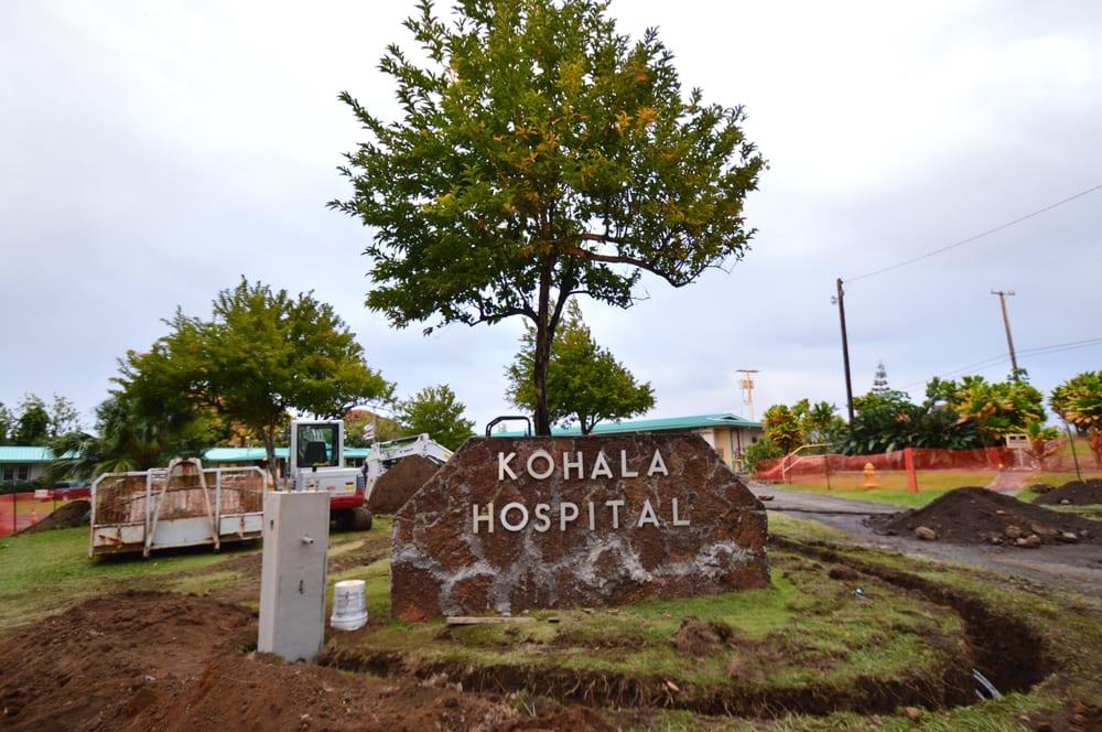 Kohala Hospital: Kapaau, HI