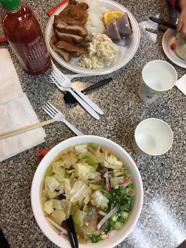Saimin Chix Katsu And Potato Salad Cant Get This Combo