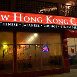 Photo Of Hong Kong Cafe Danvers Ma United States New Sign