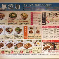 matsuya 松屋 十三店 closed 12 photos japanese 淀川区十三本町