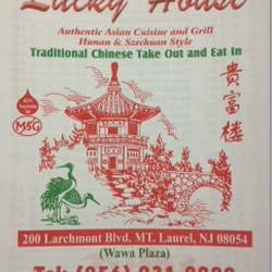 Lucky house closed chinese 200 larchmont blvd mount for Asian cuisine 08054