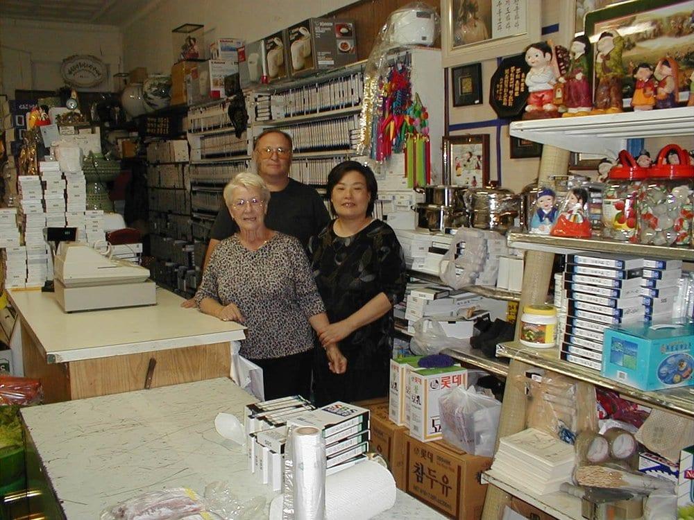 Oriental Food Market: 231 S 15th Ave, Hopewell, VA