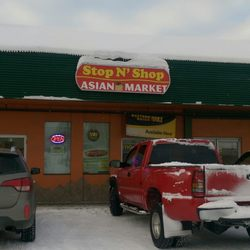 Best 6 Asian Market in Mankato, MN with Reviews -
