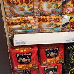 SOGO Hong Kong - 72 Photos & 20 Reviews - Department Stores