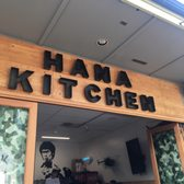 Hana Kitchen - Order Food Online - 131 Photos & 252 Reviews - Asian ...