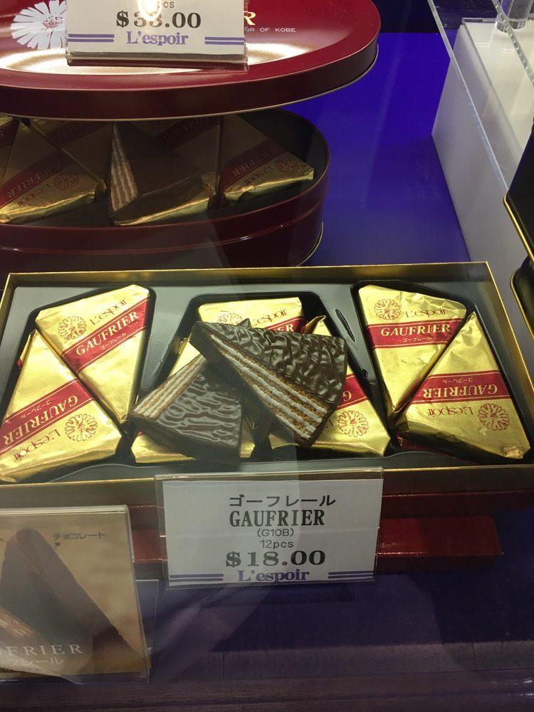 Fugetsudo CM - 14 Photos - Desserts - 665 Paularino Ave, Costa ...
