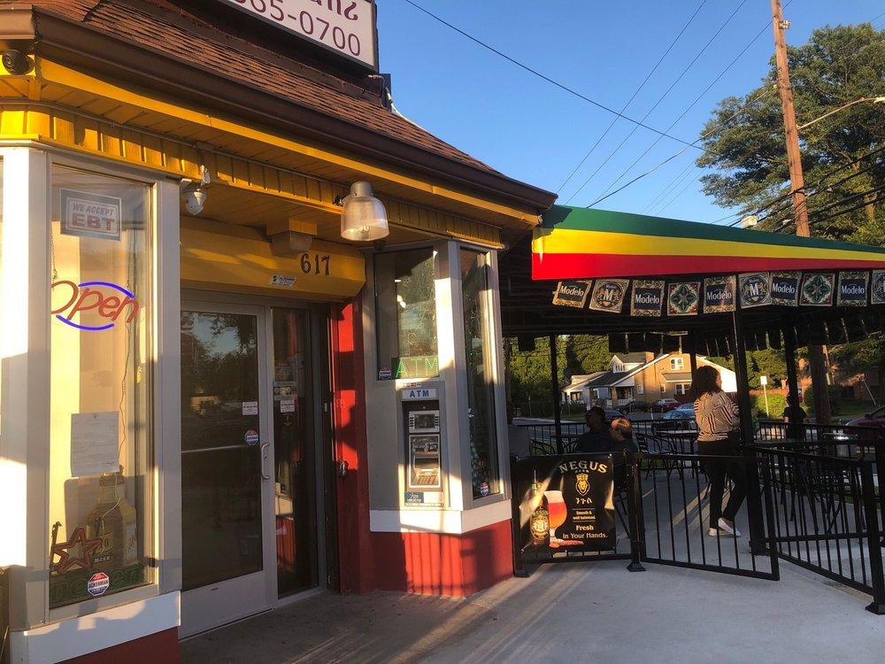 Seb-Seb Restaurant and Bar: 617 Sligo Ave, Silver Spring, MD