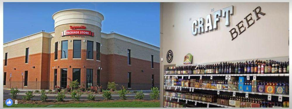 Loganville Package Store: 3967 Atlanta Hwy, Loganville, GA