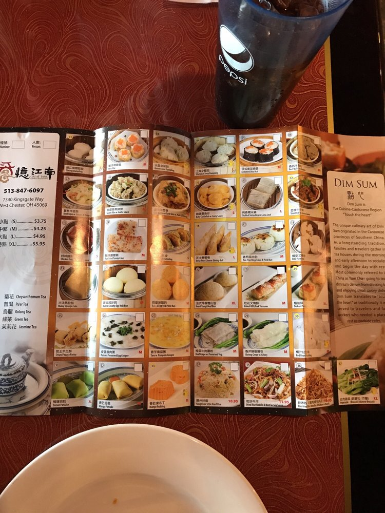 Great Tang Chinese Restaurant: 7340 Kingsgate Way, West Chester Township, OH