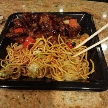 Panda Chinese Food Union City Nj