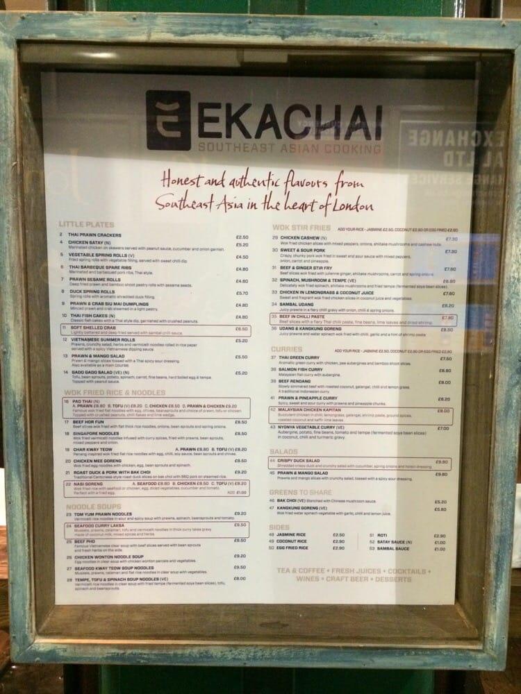 Ekachai 11 rese as cocina tailandesa 9 the arcade - Cyberdog london reino unido ...