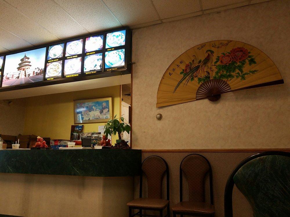 New Dragon Garden Restaurant Chinese 145 Vly Rd Schenectady Ny Restaurant Reviews