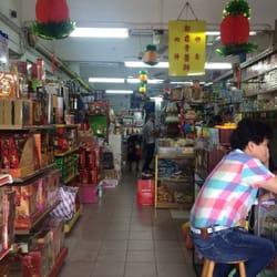 Yelp Reviews for Kedai Ubat & Runcit Wan Sang - (New