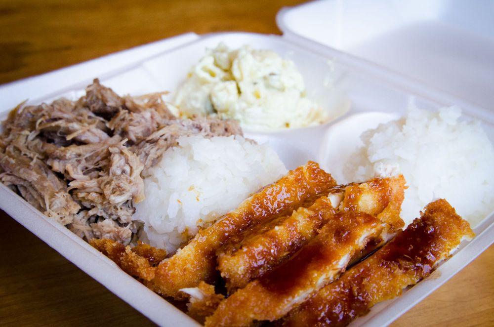 A Taste Of Hawaii: 200 S Main St, Pocatello, ID