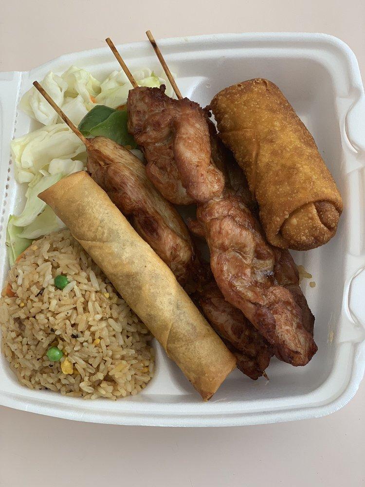 Golden Fortune Restaurant: 226 W Olney Rd, Norfolk, VA