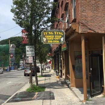 Tung Ying Chinese Restaurant Wappingers Falls Ny Menu
