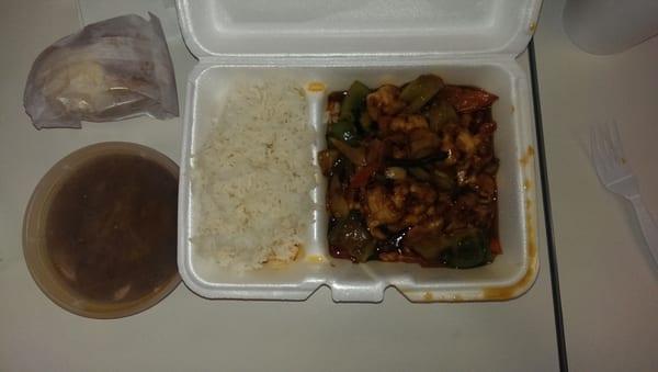 North Village Chinese Restaurant Dayton Oh