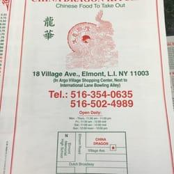 Photo Of China Dragon Kitchen Elmont Ny United States