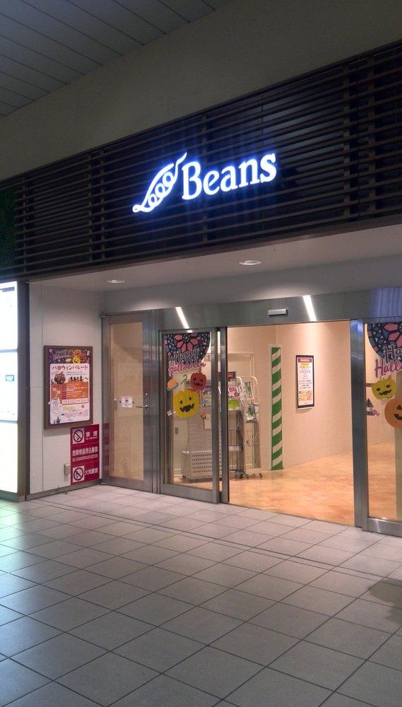 Beans Akabane