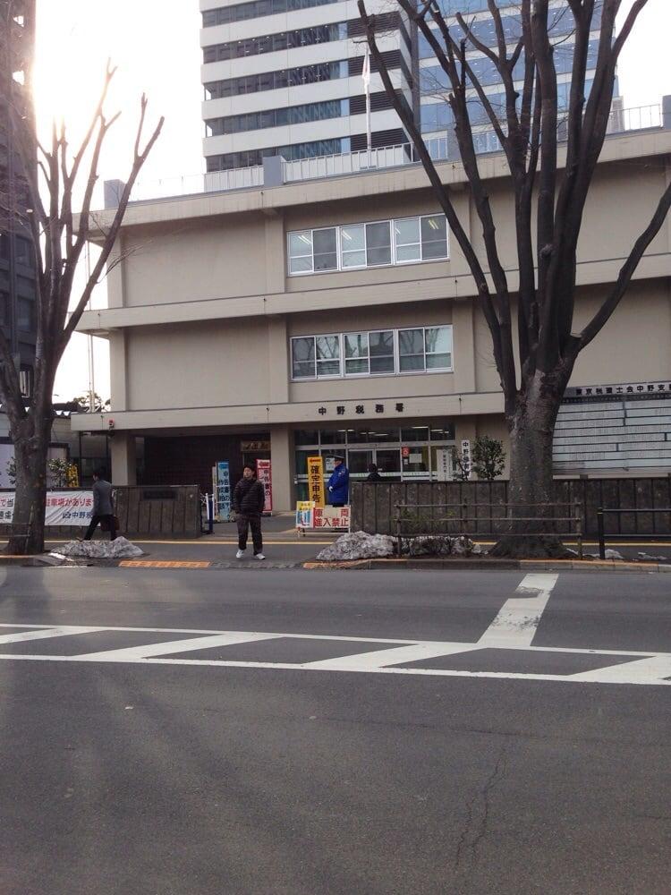 nakano tax office bureau des imp ts 4 9 15 nakano japon num ro de. Black Bedroom Furniture Sets. Home Design Ideas