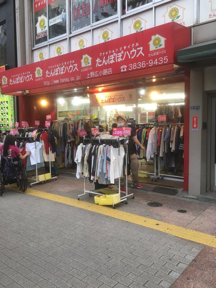 たんぽぽハウス上野広小路店