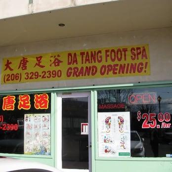 Foot Spa Seattle International District
