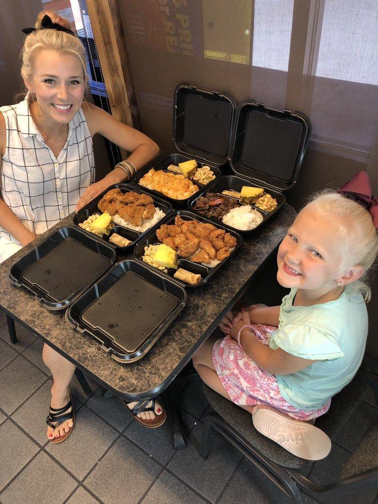Aloha Chicken & Shrimp: 6428 Denton Hwy, Watauga, TX
