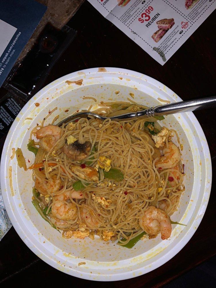 Wok & Roll Chinese Restaurant: 4213 Richardson, Independence, KY