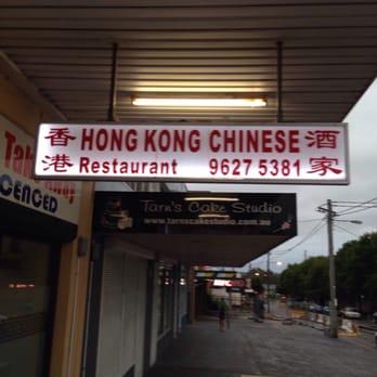 Hong Kong Riverstone Chinese Restaurant