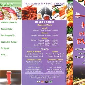 hao seafood buffet closed 14 photos 11 reviews buffets 300 rh yelp com seafood buffet nyc seafood buffet near 19971