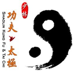 Shaolin Kung Fu Symbol | www.pixshark.com - Images ...