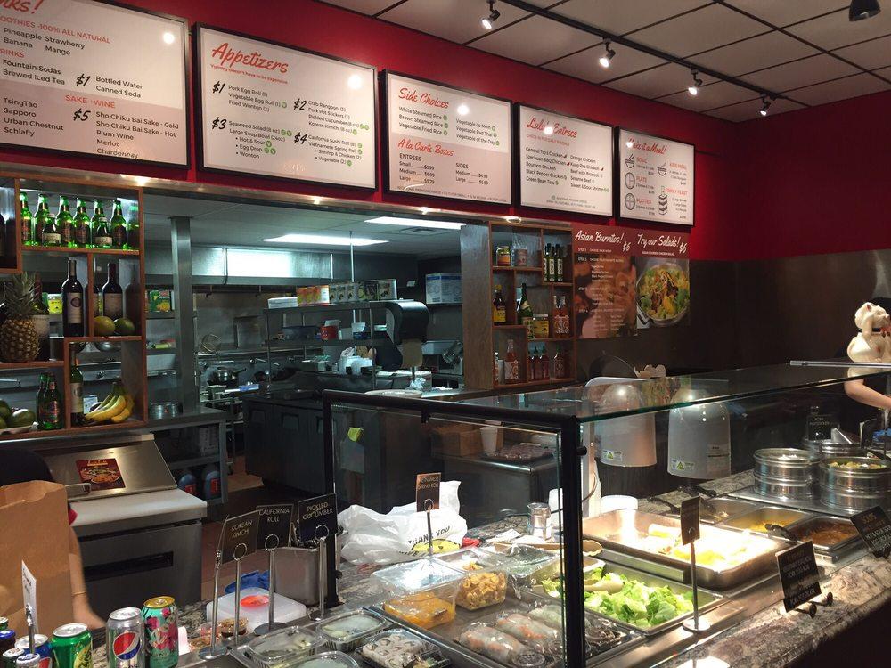 Asian Kitchen St Louis Menu