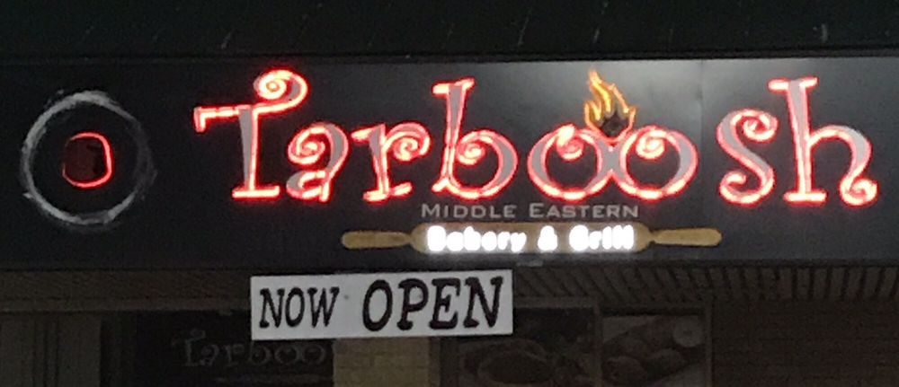 Tarboosh Middle Eastern Bakery and Grill: 3850 Dougall Avenue, Windsor, ON
