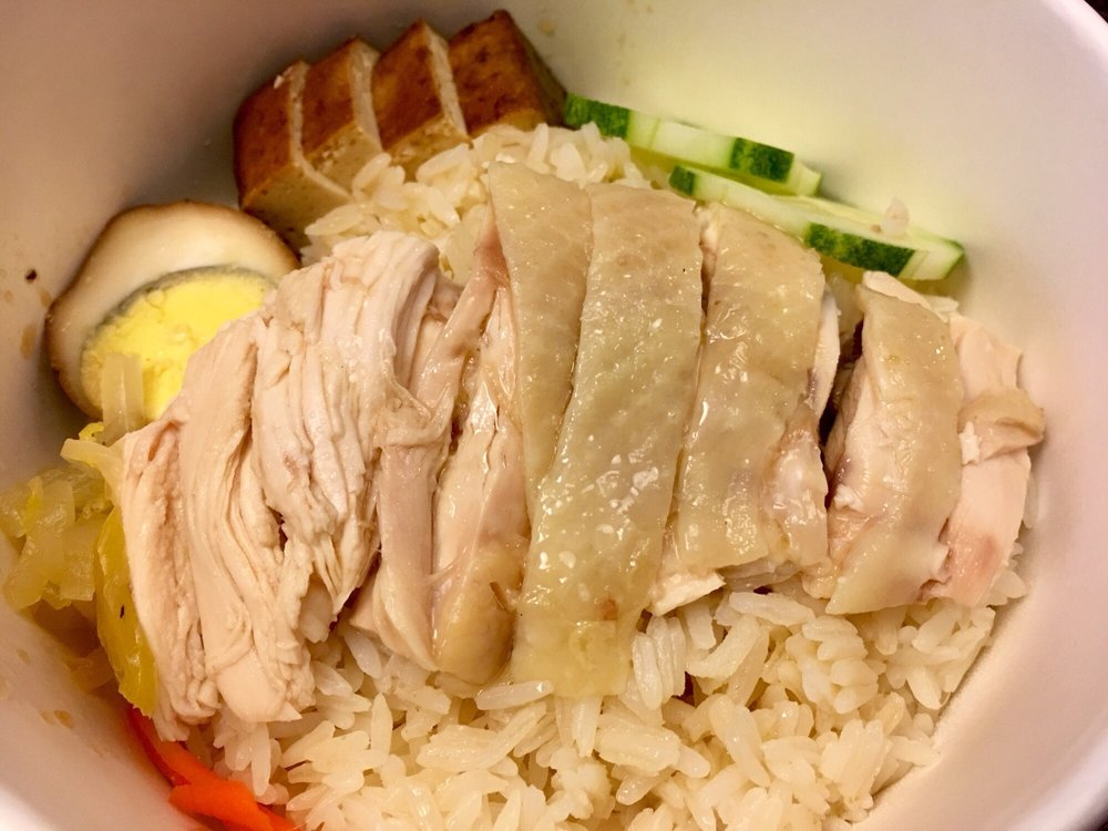 Hainanese Chicken Rice With Bean Curd And Stewed Egg Yelp