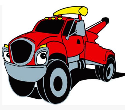 Auto Salvage Junk Cars