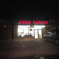 Asian gardens 30th street canton oh