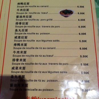 Menu Restaurant Le Pacifique Paris