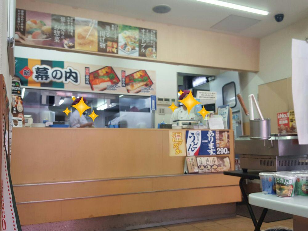 オリジン弁当草加店