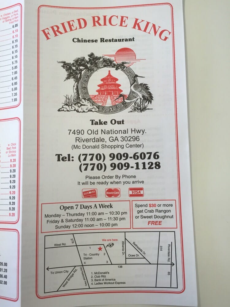 Chinese Food Hwy  Riverdale Ga