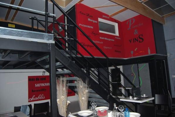 restaurant l entrep t derwan french 1 rue vignerons cou ron loire atlantique france. Black Bedroom Furniture Sets. Home Design Ideas