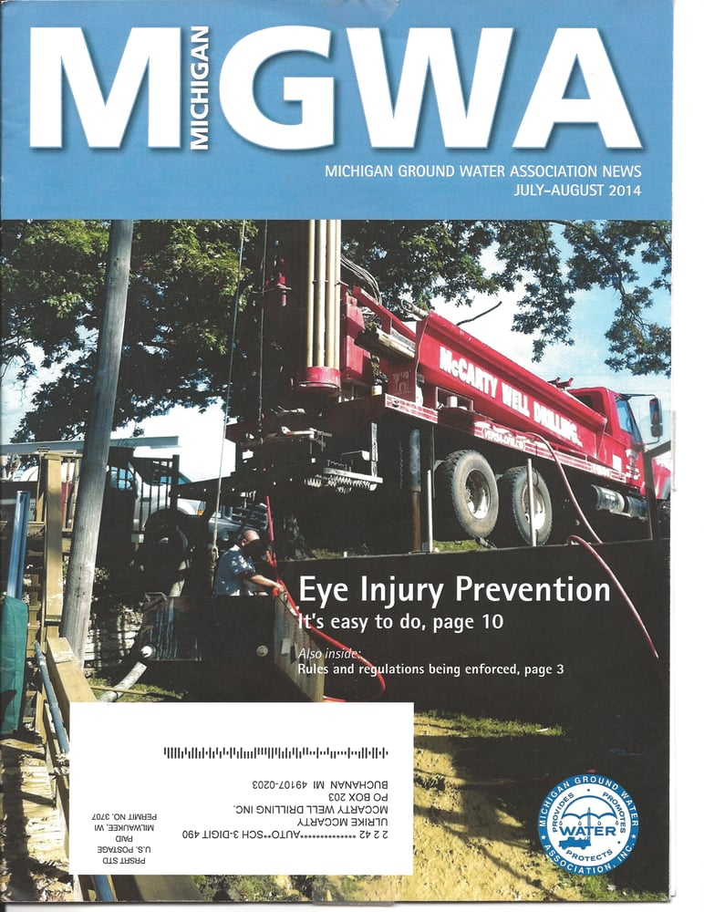 McCarty Well Drilling: 835 Terre Coupe St, Buchanan, MI