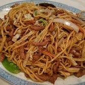 Chinese Food Canonsburg