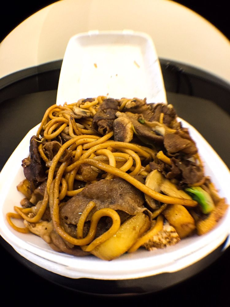 BB Mongolian BBQ: 5950 Corporate Ave, Cypress, CA