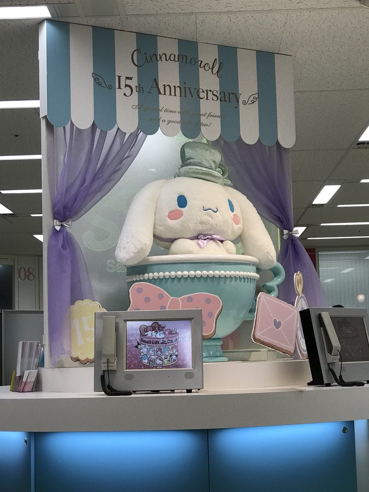 Sanrio Head Office